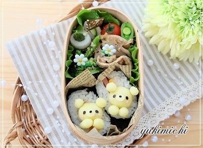 くまちゃんのせ☆初おにぎらずのお弁当♪