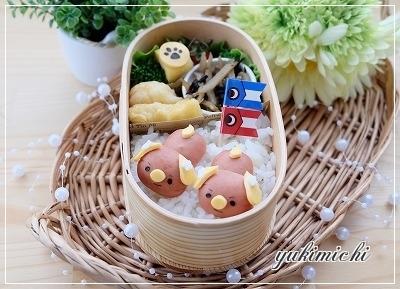 ツインズわんちゃん☆子供の日versionのお弁当♥