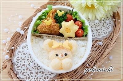 ユニベアシティ☆アプリコットのお弁当♥