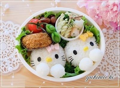 キティ&ミミィ☆アップ