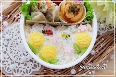 たんぽぽのお弁当☆アップ
