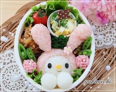 お花のマイメロちゃん☆アップ