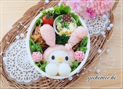 お花をつけたマイメロちゃんのお弁当♥