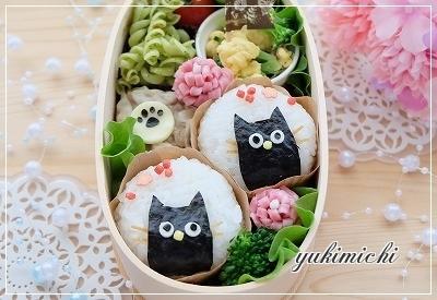ぺたりと黒猫ツインズ☆アップ
