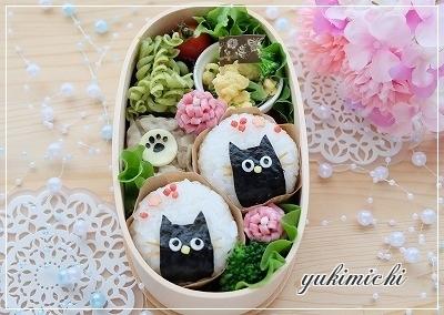ぺたりと黒猫ツインズのお弁当♥