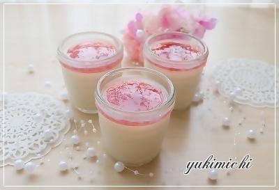ミルクプリン♥