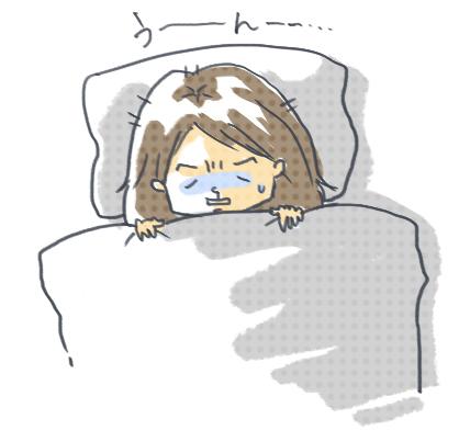 ひぃ寝こむむ