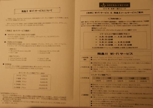 DSC02488cc.jpg