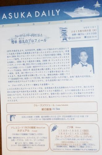 DSC025275-5-2.jpg