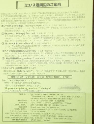 DSC02530-2.jpg
