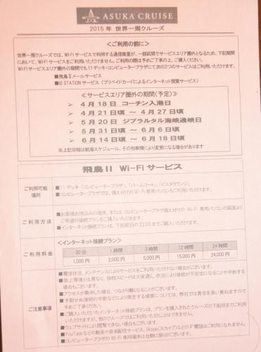 DSC02541w.jpg