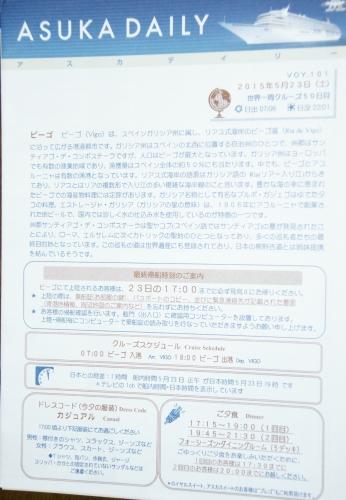 DSC02561w.jpg