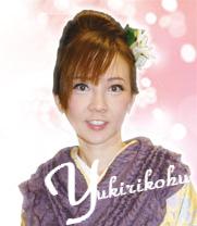 ♡ yukirikohuブログ ♡ 加賀百万石金沢着物days♡