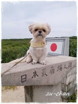 zu-chan-3.jpg