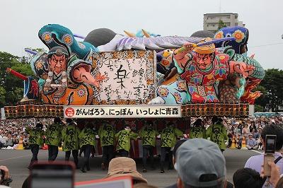 秋田六魂祭 (53)