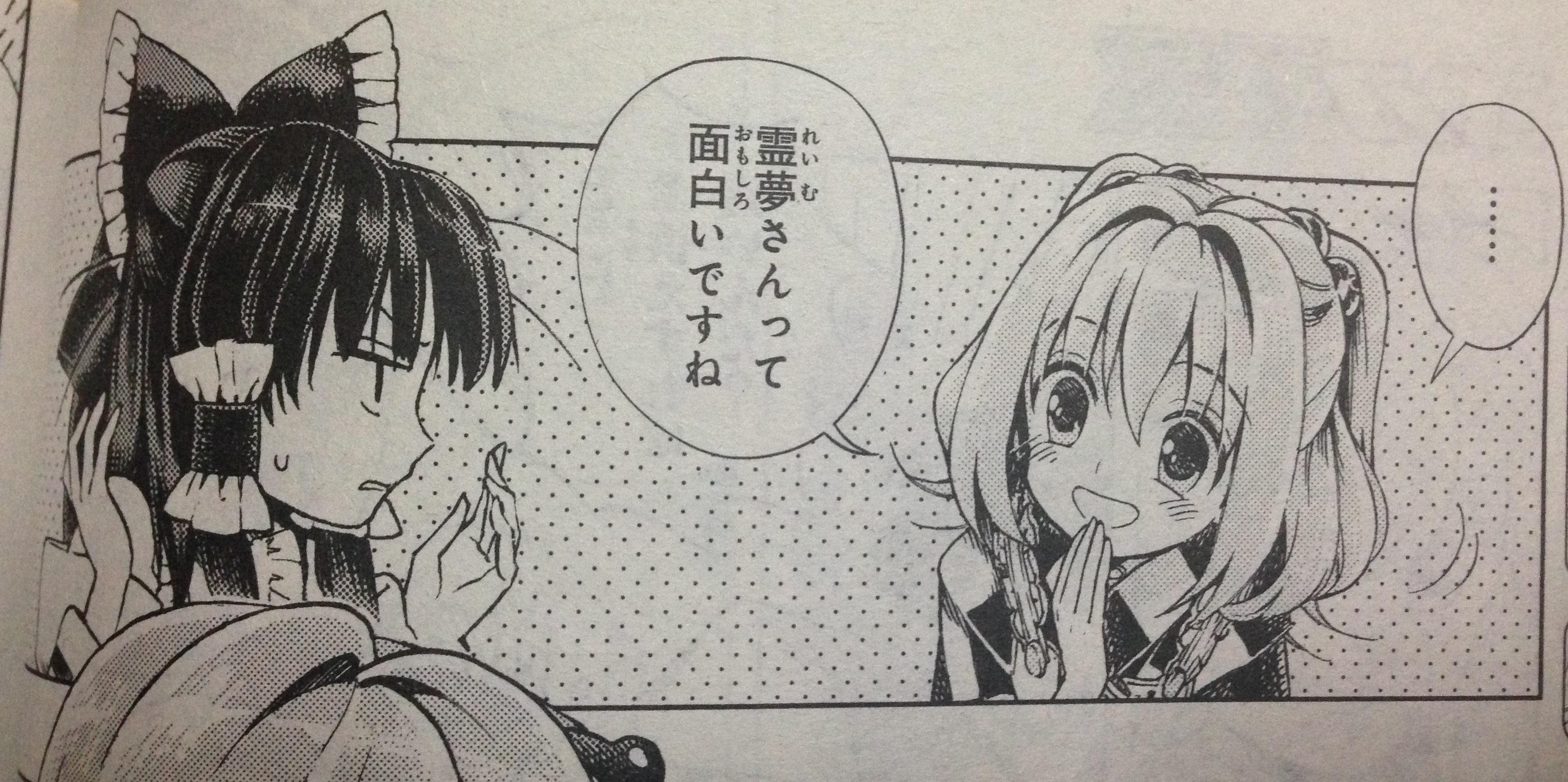 kosuzu23_0.jpg