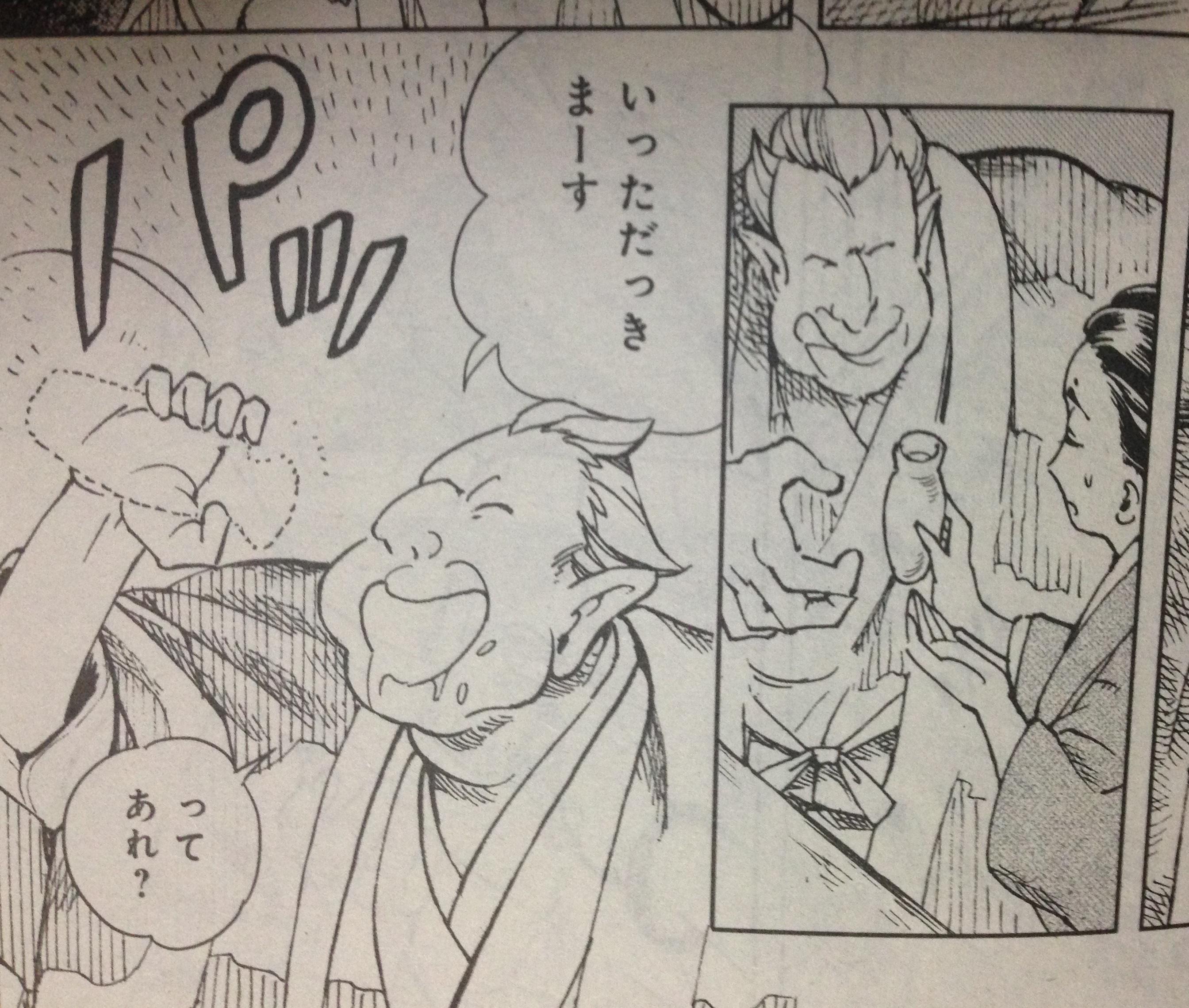 kosuzu23_1.jpg