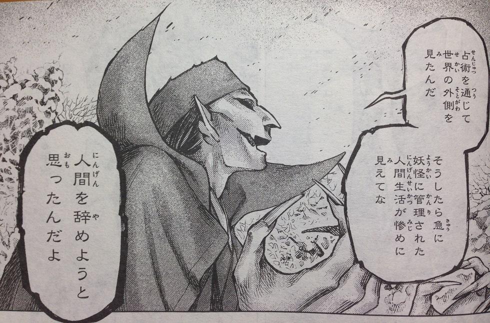 kosuzu25_3.jpg