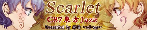 scarlet_490_200.jpg