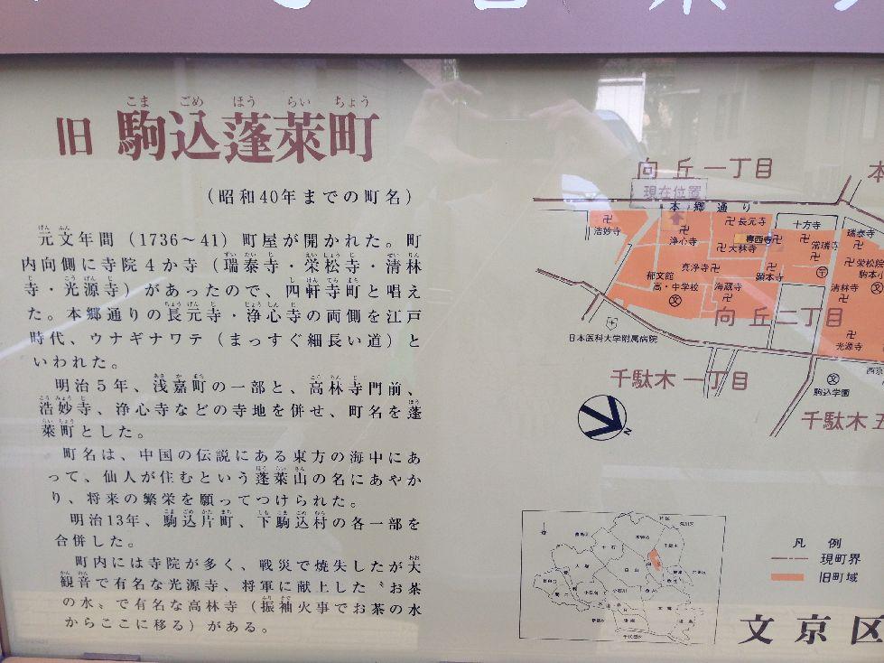 tokyo_39.jpg