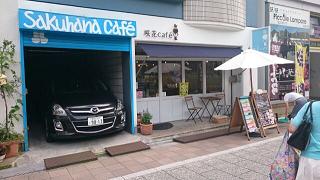kafe.png