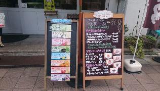 kafe1.png