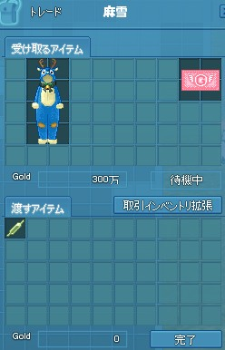 2014y12m21d_081626438.jpg
