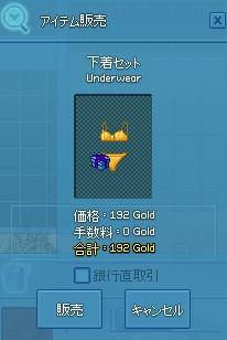 2015y02m21d_084441011.jpg