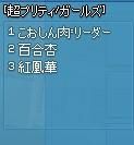 2015y02m27d_211343898.jpg
