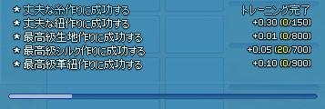 2015y03m21d_205039141.jpg