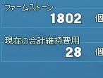 2015y03m25d_194507522.jpg