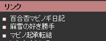 2015y03m27d_203201415.jpg