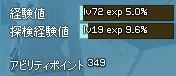 2015y04m03d_223624305.jpg