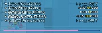 2015y04m07d_181451193.jpg