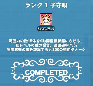 2015y04m12d_173551812.jpg
