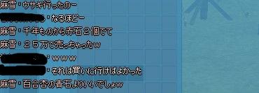 2015y05m24d_102434476.jpg