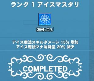 2015y06m24d_204603594.jpg