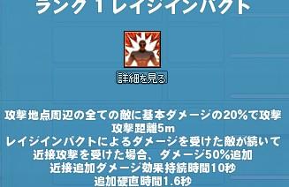 2015y06m24d_212523872.jpg