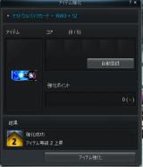 はじめての+2