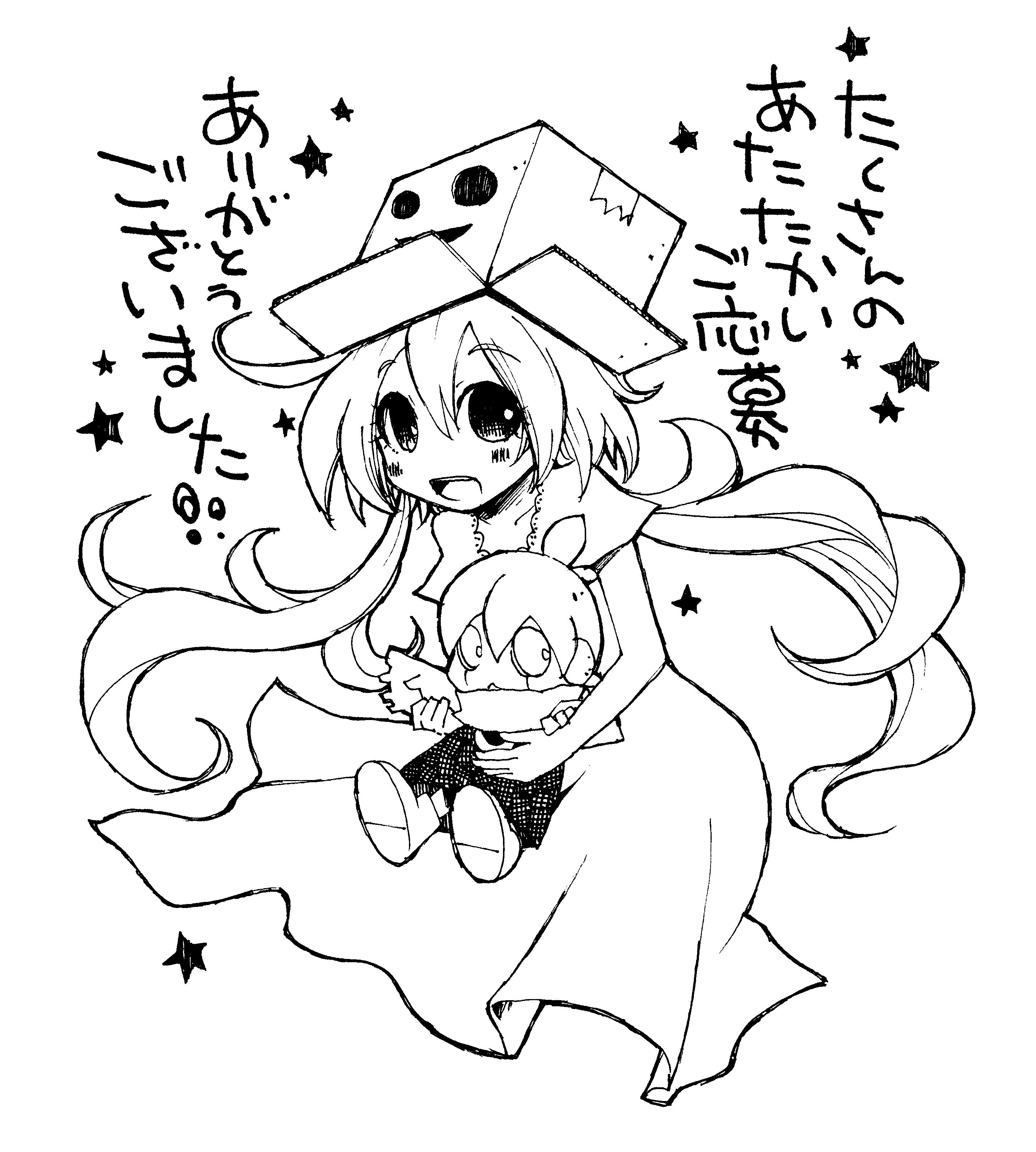 オリ20150604