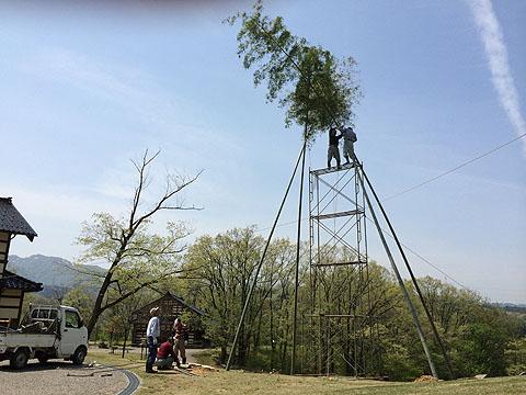 4竹を立てるb480