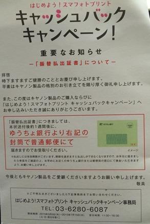 IMG_6814_R.jpg