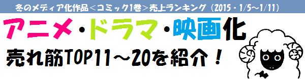 Arikaひつじ3