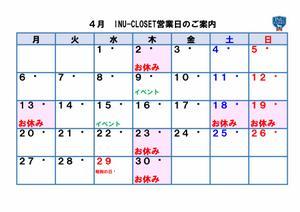 201504-001.jpg
