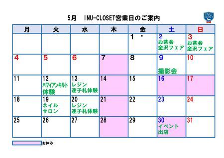 201505-001.jpg