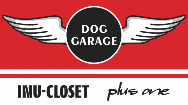 doggarage01-3-3-2.png