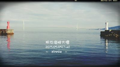 Fishing①