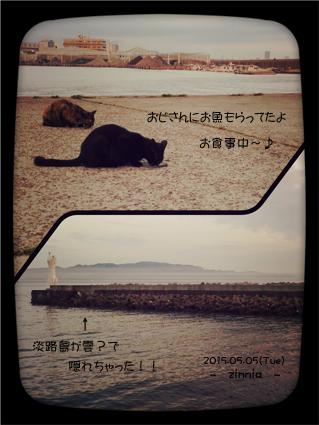 Fishing③