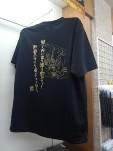 面白Tシャツ