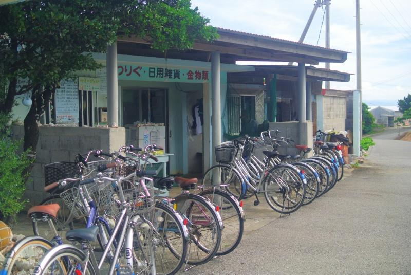 自転車の 自転車 日本一周 女性 : ... 日本一周191日目】日本最南端